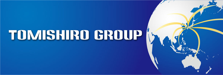 富城グループロゴ